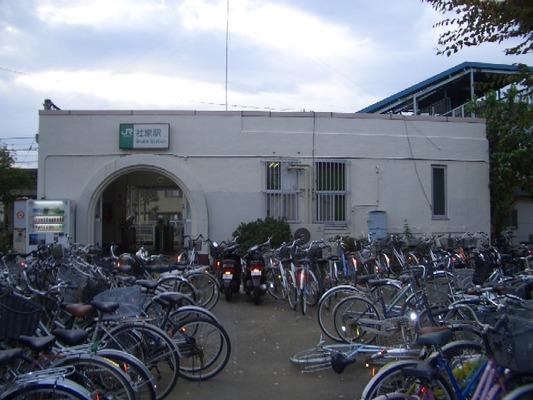 Shake_Station_Building