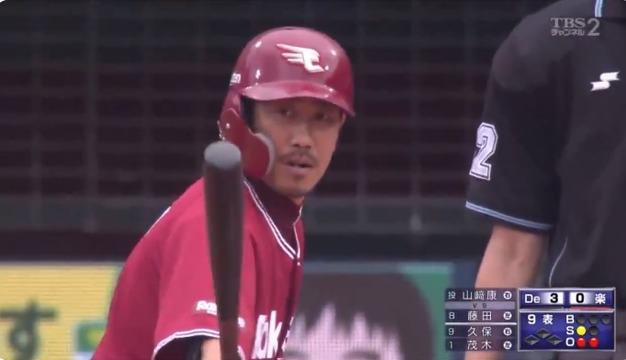 【ぐう聖】楽天・藤田「横浜での7年半があるから、いまの自分がある」