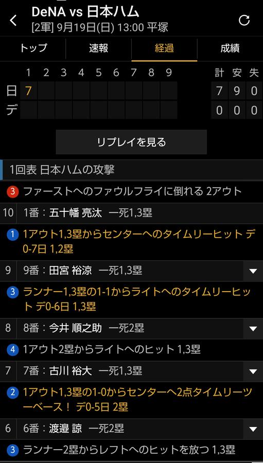 Screenshot_20210919-132216_1
