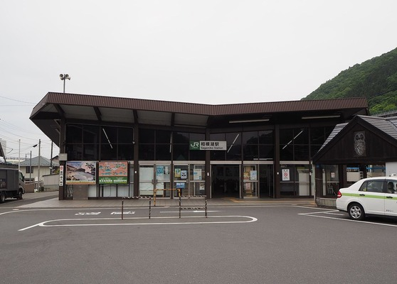 Sagamiko-Sta
