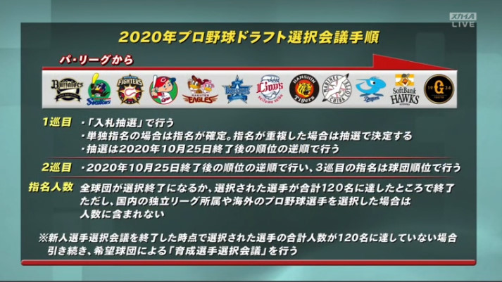 2020-10-26 17-03-09-858