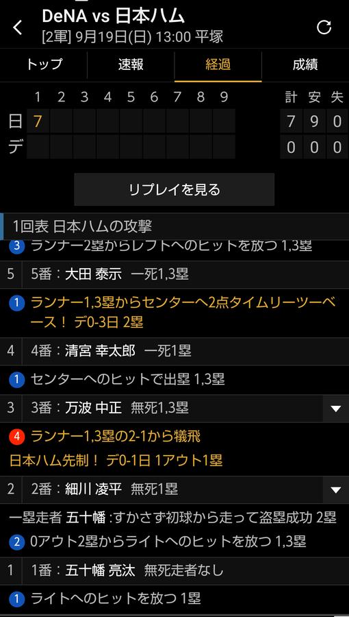 Screenshot_20210919-132158_1