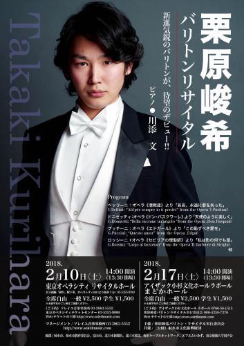 kurihara _01