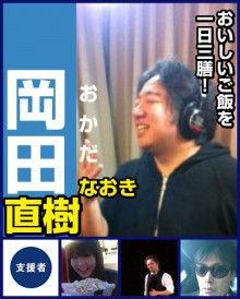 ☆横浜ベイコール☆