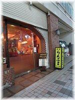 $☆横浜ベイコール☆-ミーティング場所