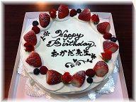 $☆横浜ベイコール☆-ケーキ