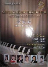 $☆横浜ベイコール☆-Y's company公演