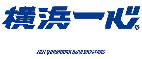 20210112-01