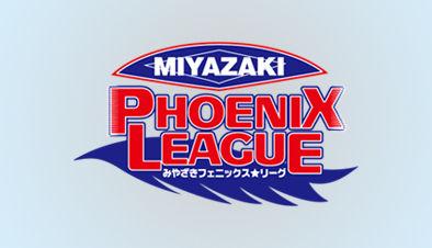 phoenix_league_15_2