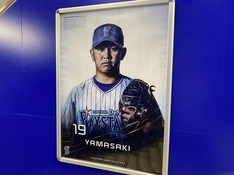 yamasaki19-01