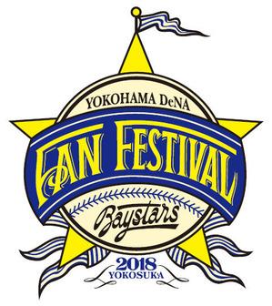 fan_festival_2018