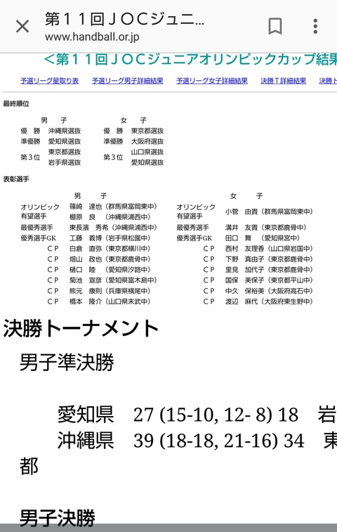 [画像:2b1158c8-s.jpg]