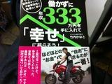 b99422de.jpg