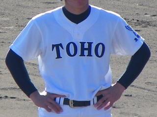 高校野球 地方大会の強豪校   東邦 コメント