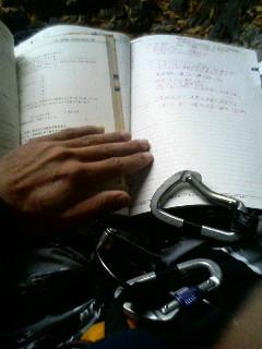勉強しながら