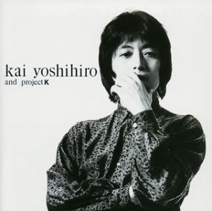 kai-01
