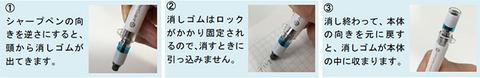 news-1019_1_img_01