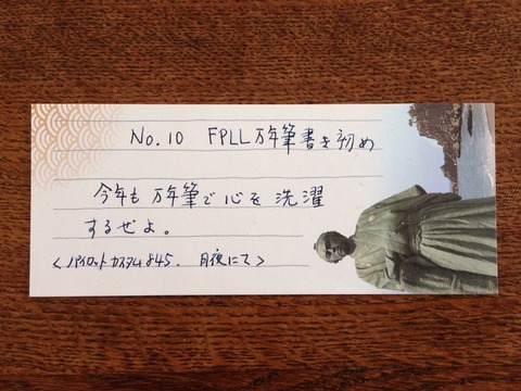 2015-01-13-09-48-08