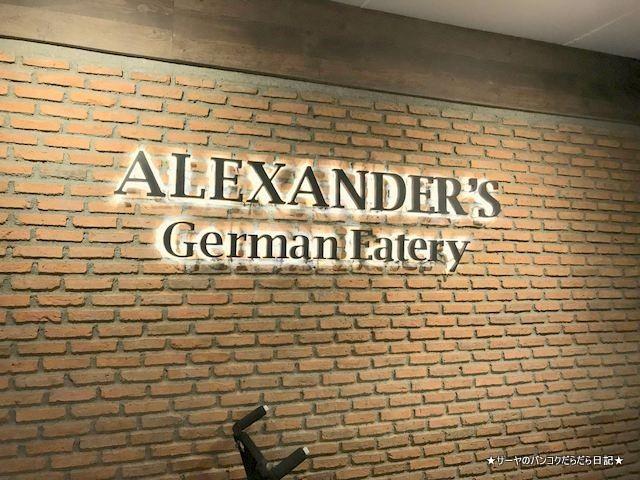 【独】 ドイツ料理レストラン Alexander's German Eatery at エカマイSoi12