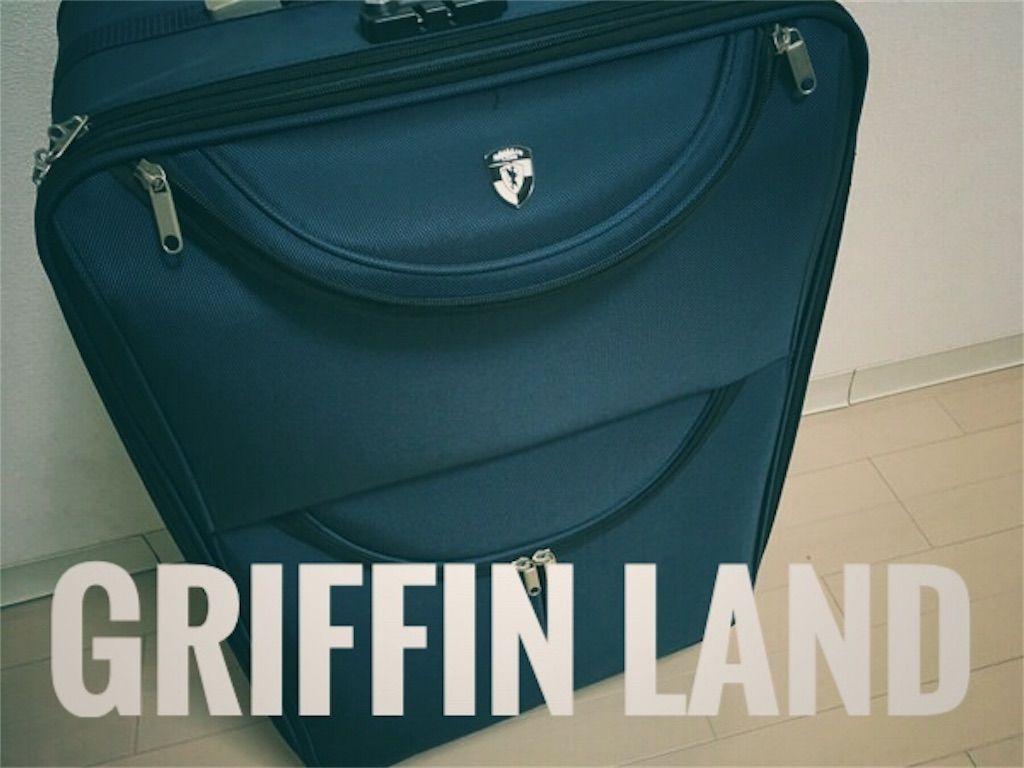 【一万円以下で買える】海外渡航時には、大容量ソフトタイプスーツケースがおすすめ!