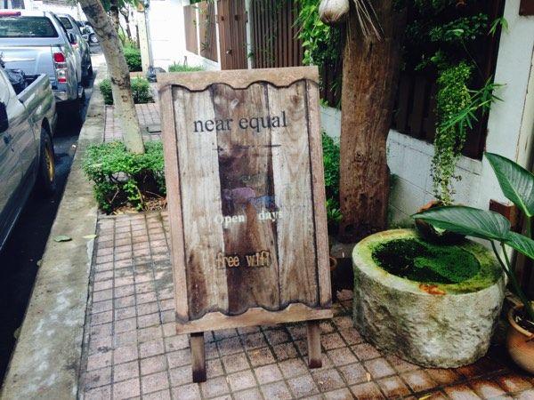 かわいい雑貨とタイ料理と〜near equal(ニアイコール)〜@スクンビットソイ47