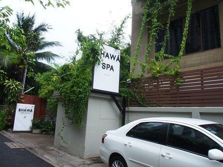 BHAWA SPA 入り口