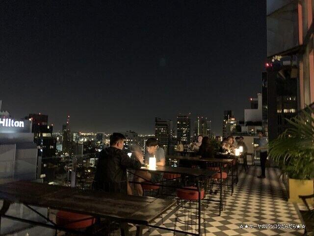 【夜】 プロモーション利用で食べ放題・飲み放題 Mojjo Rooftop Lounge Bar at コンパススカイビューホテル