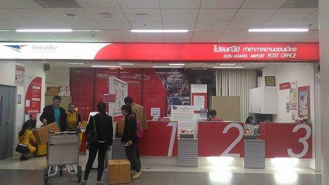 ドンムアン空港の郵便局