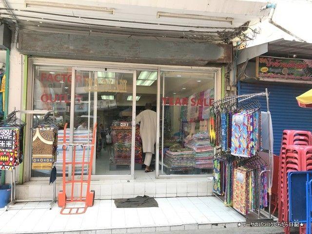 【布】 アフリカ布専門店 MARIAM at プラトゥナム市場内