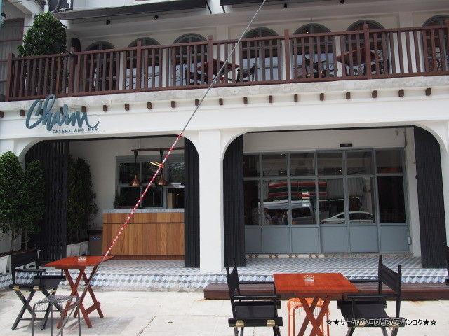 【タ】 Charm Eatery and Bar at サトーン Soi 12