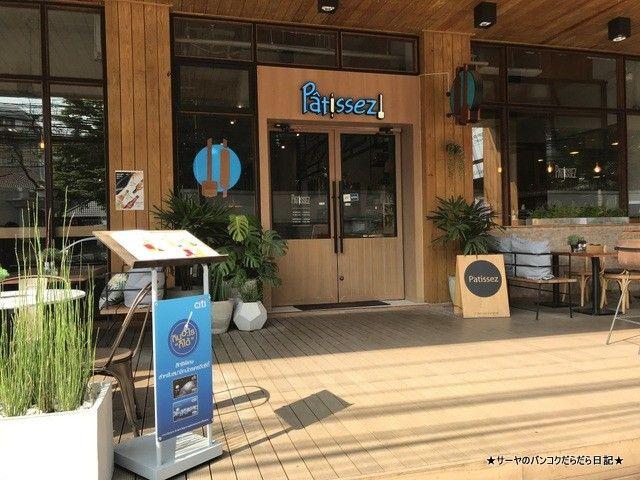 【カ】 オーストラリア・キャンベラからやってきたカフェ Patissez Bangkok