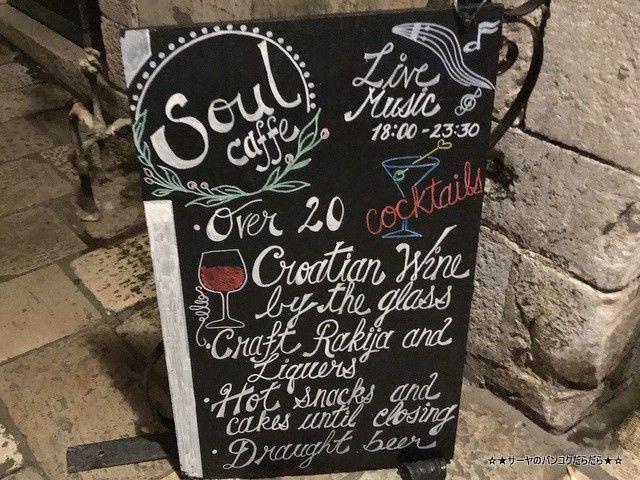 【旅】 人生初東欧へ行ってきました(18) 路地裏にひっそりあるバー Soul Caffe & Rakhija Bar