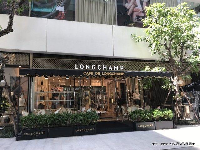 【カ】 ごめんなさい。期間限定、今日までオープン Cafe de Longchamp at エムクオーティエ