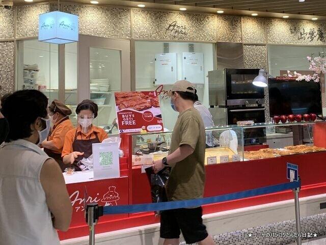 【甘】 おすすめアップルパイ アンリベーカリー Anri Bakery Bangkok at 伊勢丹バンコク店 5階