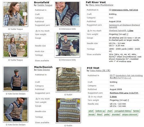 fair isle vest