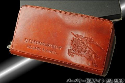 separation shoes d27ff 03940 BURBERRY BLACK LABELの長財布を10000円にて買取りさせて頂き ...