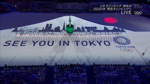 BABYMETALの名前がリオオリンピック閉会式で紹介される!アナ「振り付けはMIKIKOさんです」