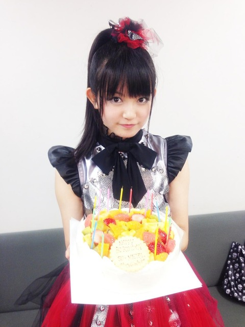 20141220_2012_Su-Metal-birthday