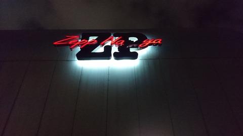 【動画】BABYMETAL『白ミサ』in名古屋実況まとめ!SU-METALの音漏れあり!「歴史的ボーカリスト」