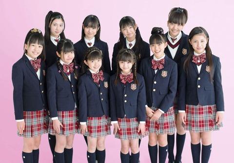 sakuragakuin_2010b