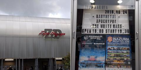 【画像】BABYMETAL『白ミサ・名古屋公演』現地の様子&情報まとめ!参加メイトの白塗り特集!