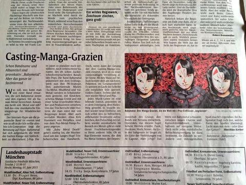 【エンタメ画像】【画像あり】BABYMETALがドイツの新聞に載った模様