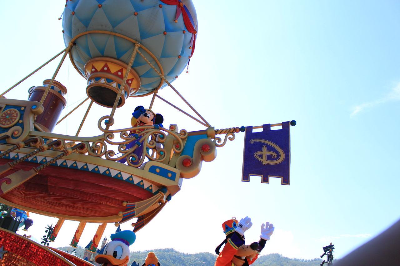 香港ディズニーランドのツアーパターンと予約方法! : 週末おんな一人