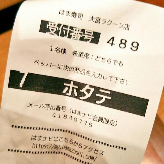 IMG_ks77mg