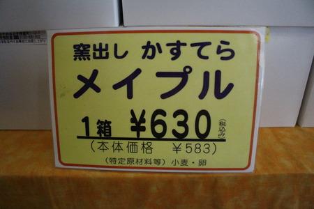 IMG_2662