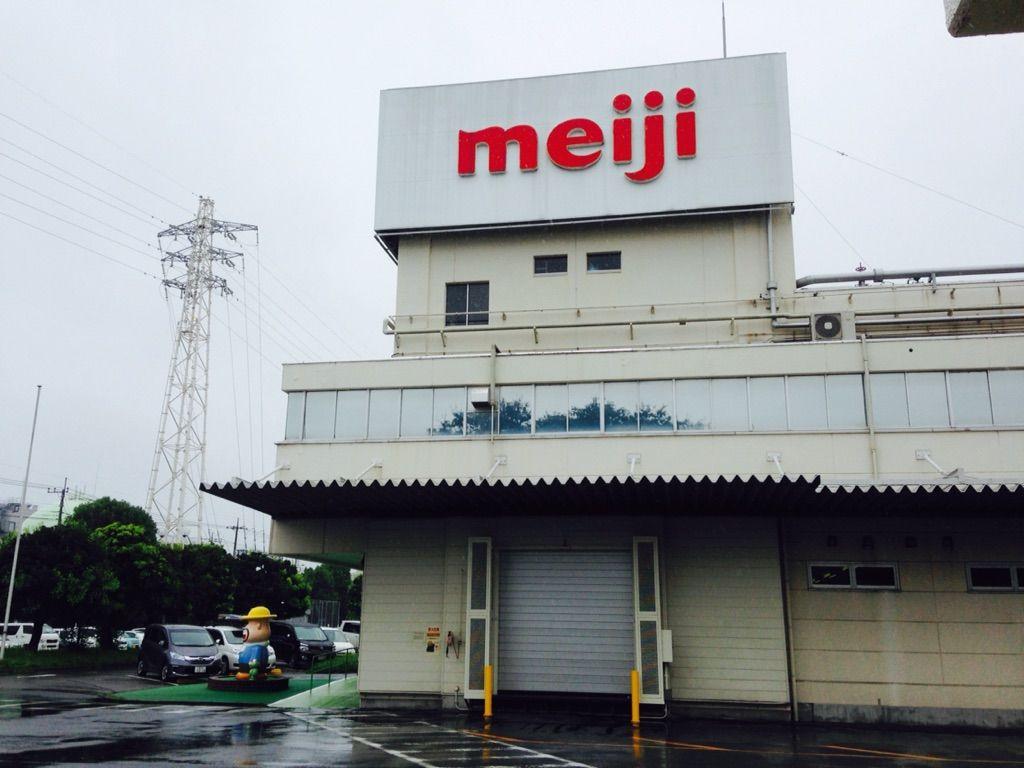 埼玉県 工場見学 子供の遊び場・お出かけスポット   いこーよ