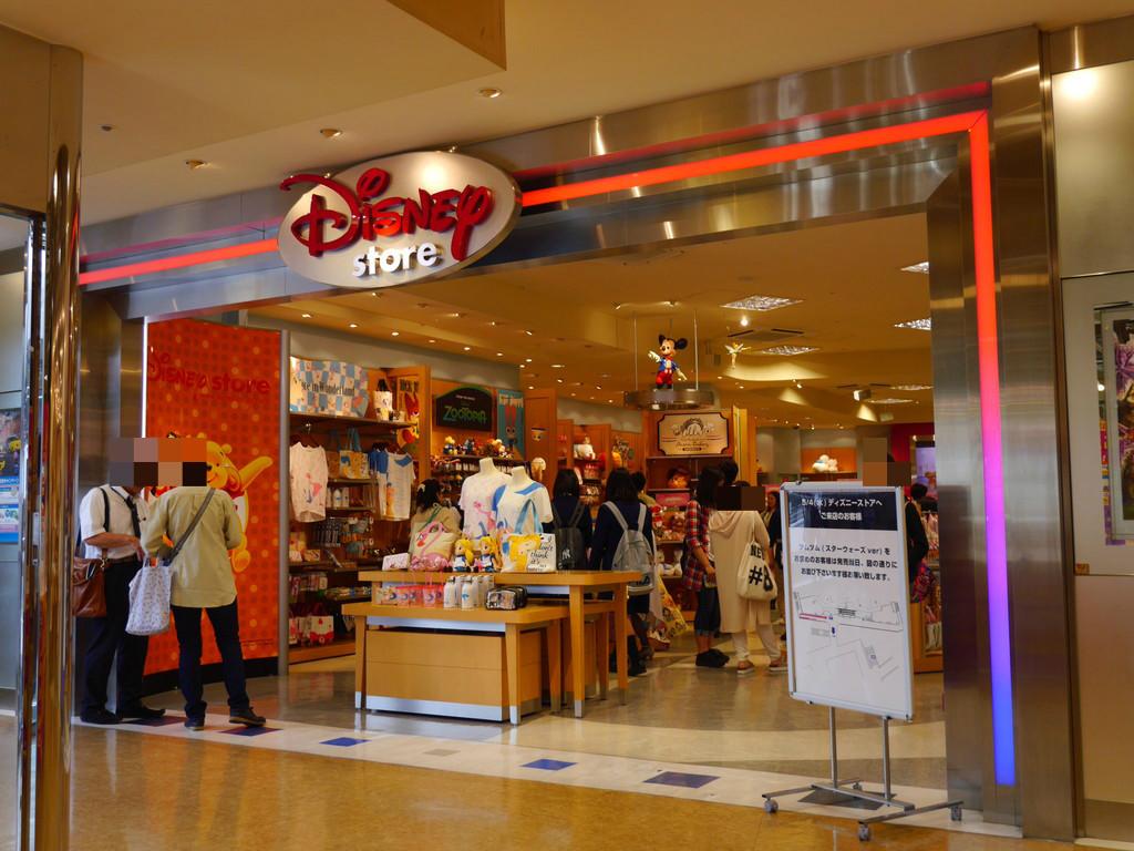 ディズニーストア大宮店にはディズニーにめっちゃ詳しい店員さんがいるよ