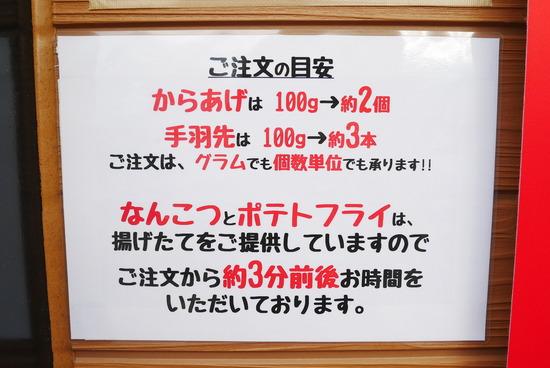 P1170359