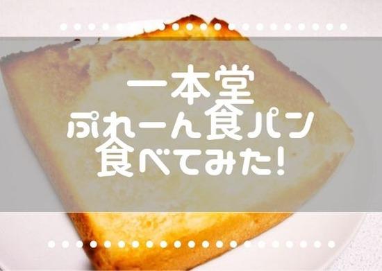 まとめ画像 (3)