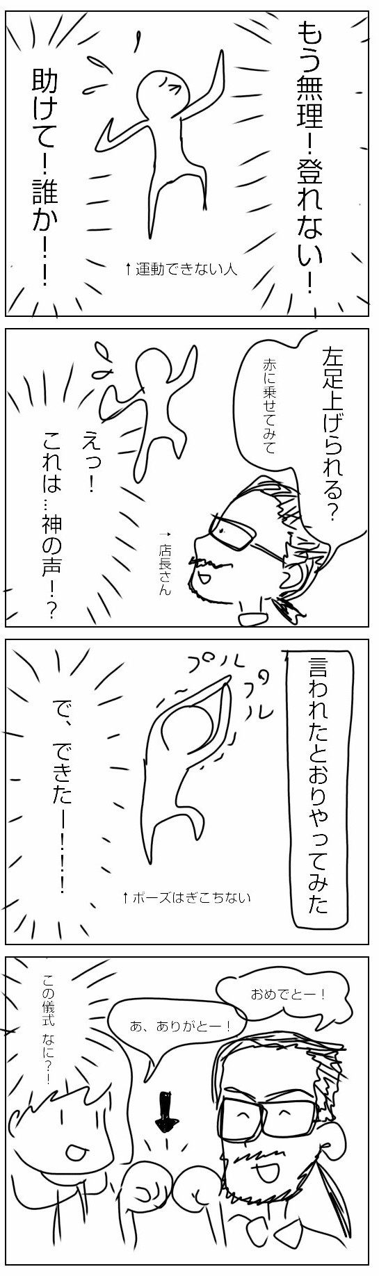 無題59~3